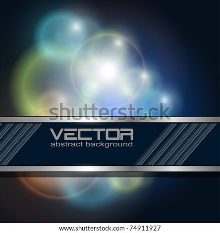 Stylized abstract background with glowing bubbles, vector. - stock vector