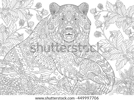 Stylized grizzly bear among blackberries or raspberries in woodland area.