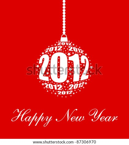 Stylized New Year 2012 Ornament Design (Vector) - stock vector
