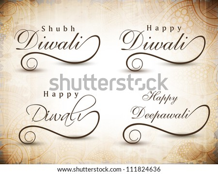 Stylized typography of text happy Diwali. EPS 10. - stock vector
