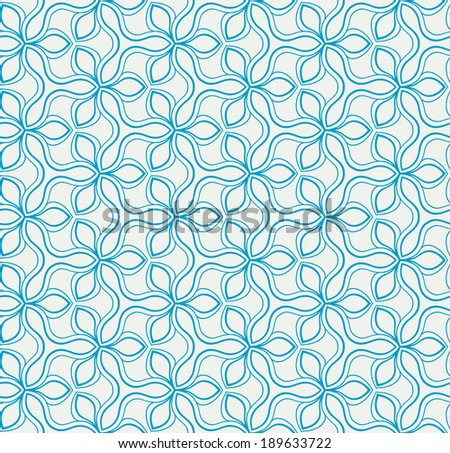 Subtle seamless abstract pattern. Vector background.