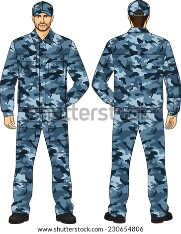 Suit summer camouflage for the security guard - stock vector