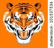 Sumatran Tiger - stock vector