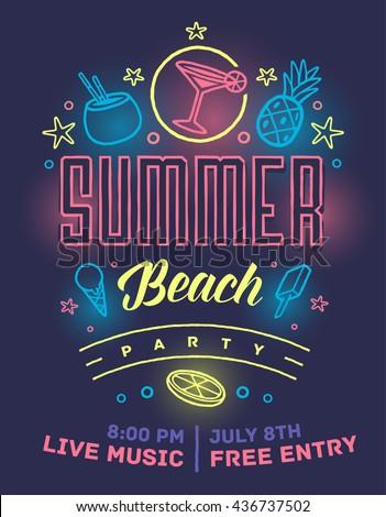 Summer beach party poster. Vector illustration - stock vector