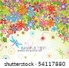 Summer blossom - stock vector