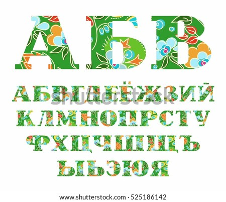N An Outline Capital Letters Designate