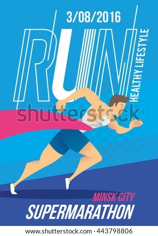 supermarathon flyer brochure. vector illustration. the finish line is the winner number one. sports tournaments and championships run and sprint. sport graphic design. character man champion winner - stock vector