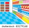 Supermarket. vector, color full, no gradient - stock photo