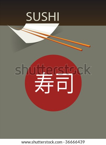Sushi Graphical Background Japanese Writing Symbols Stock Vector