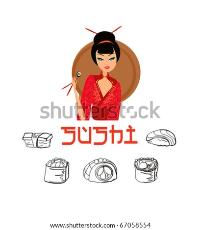 Sushi set - stock vector