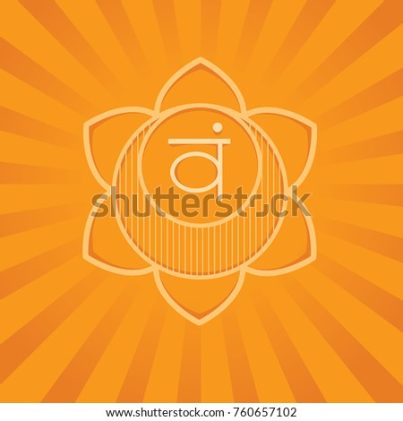 Swadhisthana Second Primary Chakra Vector Square Stock Vector