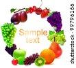 Sweet fruits. Vector illustration - stock vector