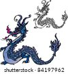 Symbol 2012 dragon (color and black and white picture) - stock photo