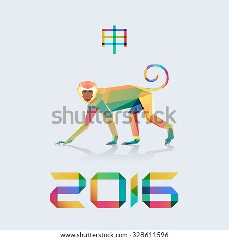 """Symbol of the new, 2016,""""Monkey"""" on the eastern calendar. - stock vector"""