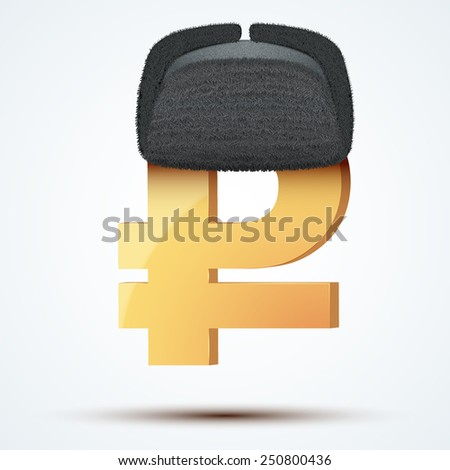 Symbol of the russian ruble in ushanka hat. Vector Illustration. - stock vector