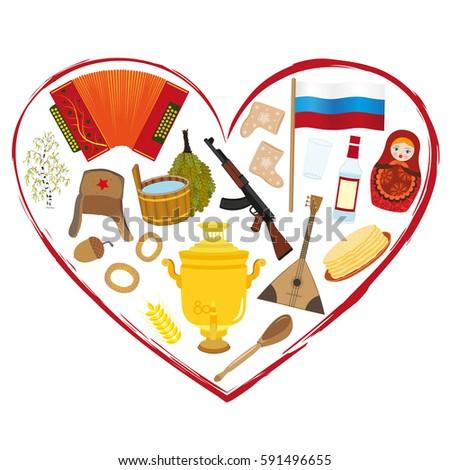 Symbols Russia Heart Stock Vector 591496655 Shutterstock