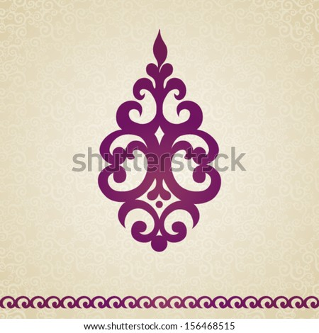 Symmetric Ornament Pattern Victorian Style On Stock Vector ...