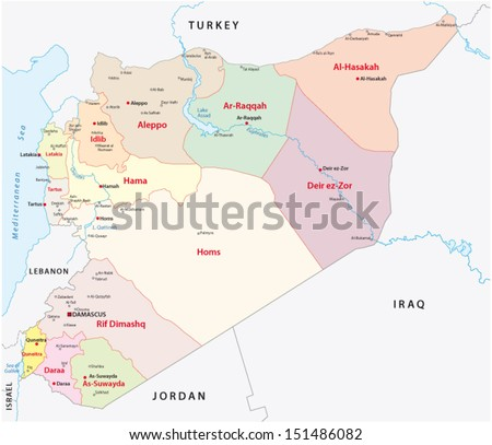 Syria Administrative Map Stock Vector 151486082 Shutterstock