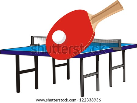 Wonky water tower stock vector 59093911 shutterstock - Equipment for table tennis ...