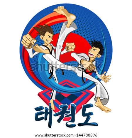 Taekwondo Tae Kwon Do Korean Martial Art - stock vector