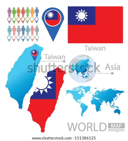 Taiwan flag asia world map vector stock photo photo vector taiwan flag asia world map vector illustration gumiabroncs Images