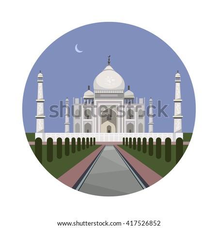 Taj Mahal icon isolated on white background. Vector illustration for famous india building design. Travel minaret islam postcard. Palace asia landmark symbol. Touristic architecture temple - stock vector