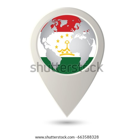 Tajikistan Flag Location Map Icon Check Stock Vector 663588328