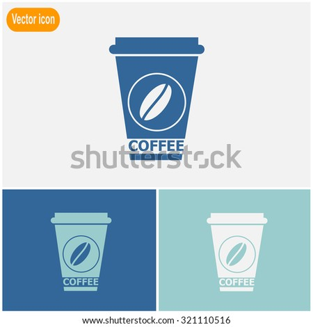 Takeaway paper coffee cup icon. Vector. - stock vector