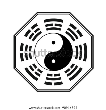 Taoist Yin and Yang balance symbol with trigrams - stock vector
