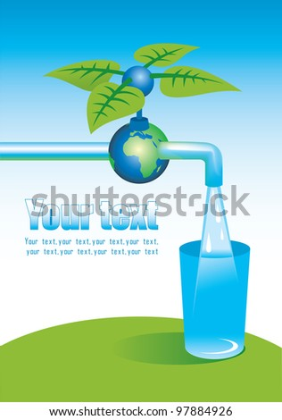 tap with clean water - stock vector