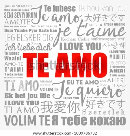 te amo i love you spanish stock vector royalty free 1009786732