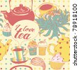 tea and cake pattern design - stock vector