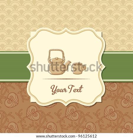 Tea card template - stock vector