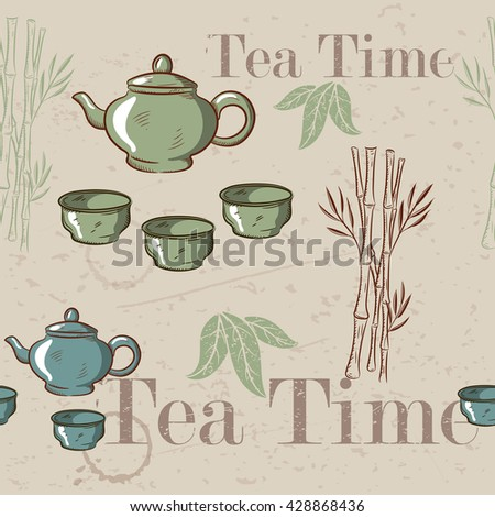 Tea time vintage seamless background. Retro kettle seamless pattern. - stock vector