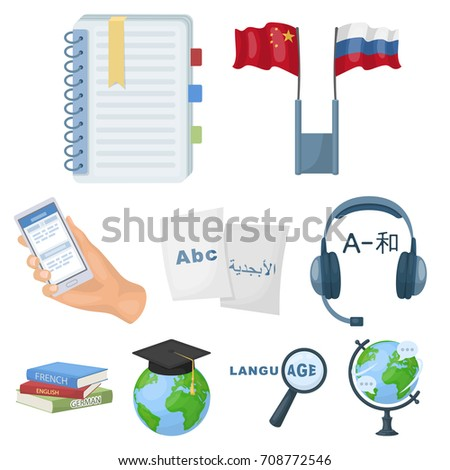 russian teaching style Our approach to education is governed by the theory that an  tenet of russian and european education for  developed a unique curriculum and teaching .