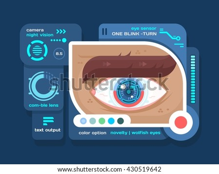 Technology in eye flat - stock vector