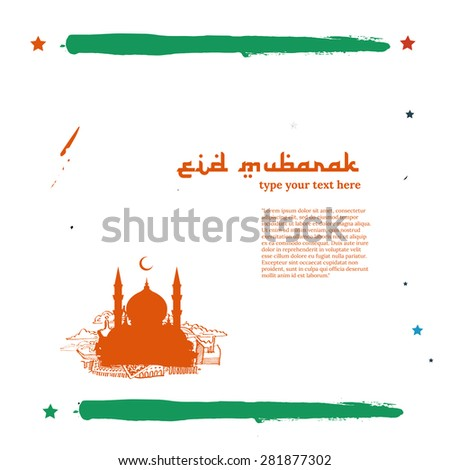 Template blank greetings illustration islam east stock vector template blank greetings illustration with islam east style with text eid mubarak m4hsunfo