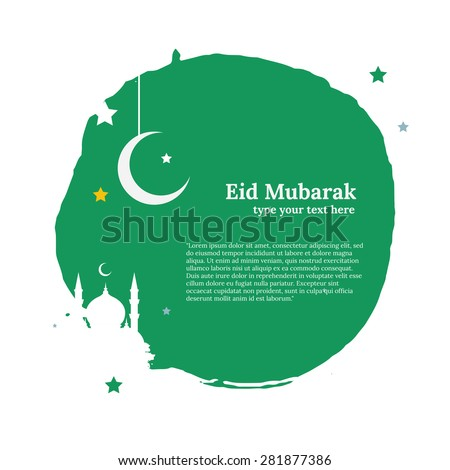 "Template blank greetings round illustration with islam east style with text ""Eid Mubarak"" - ""Happy Holiday"" in arabic - stock vector"
