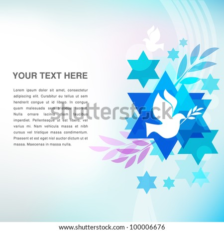 template card with jewish symbols - stock vector