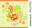 Template egg greeting card, vector illustration - stock vector