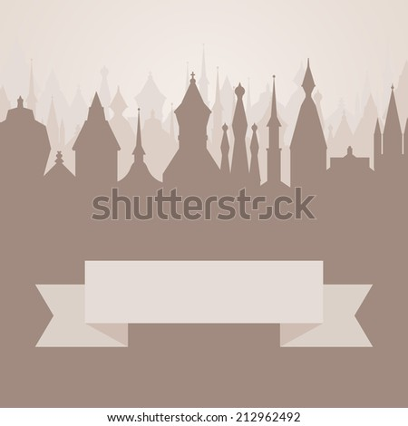 Template for an invitation or card with beautiful castles made in flat style with ribbon for your text. Vector fairytale illustration. - stock vector