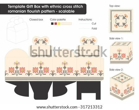 Template for present gift with cross stitch flourish - stock vector