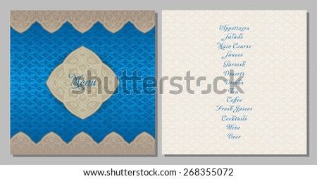 template for the menu - luxury blue gradient and light beige color backgrounds - stock vector