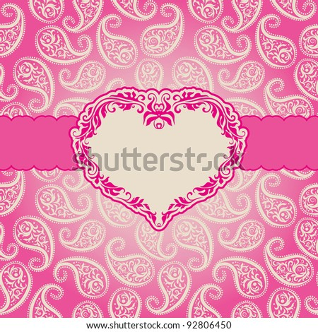 Template frame design for Valentine's Day card . Background - seamless pattern. - stock vector