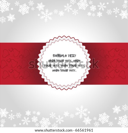 Template frame design for xmas card h