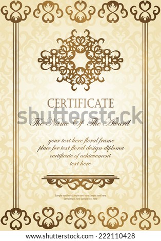 Template Certificate On Seamless Background Can Stock Vector 2018