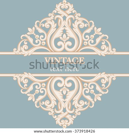 Template with baroque vintage element. Blue and beige pastel design.With pearls. Frame in vintage rich royal style. Vector illustration. Can use as for birthday cards, wedding invitations, banners  - stock vector