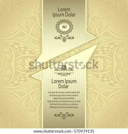 Template zen tangle abstract pattern package stock vector 570979135 template with zen tangle abstract pattern for package or label in light gold for advertising perfume stopboris Images