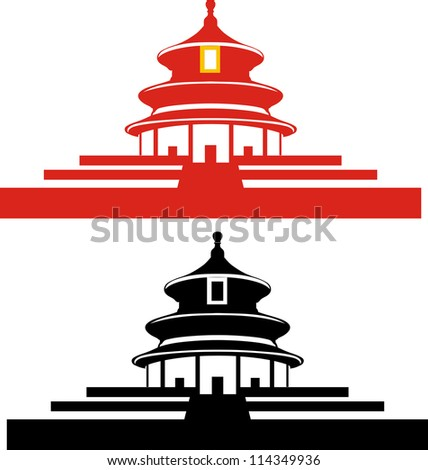 Temple of Heaven Beijing - stock vector