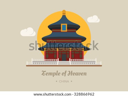 Temple of heaven , china , eps10 vector format - stock vector